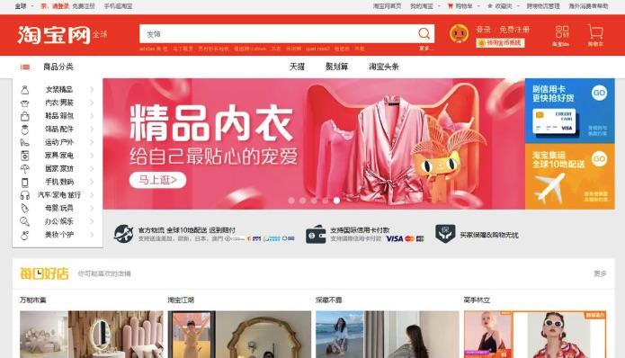 Mua hàng từ các trang TMĐT Trung Quốc